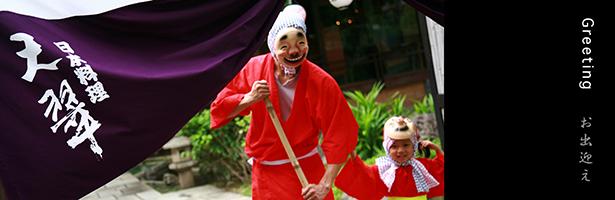 tensui-greeting