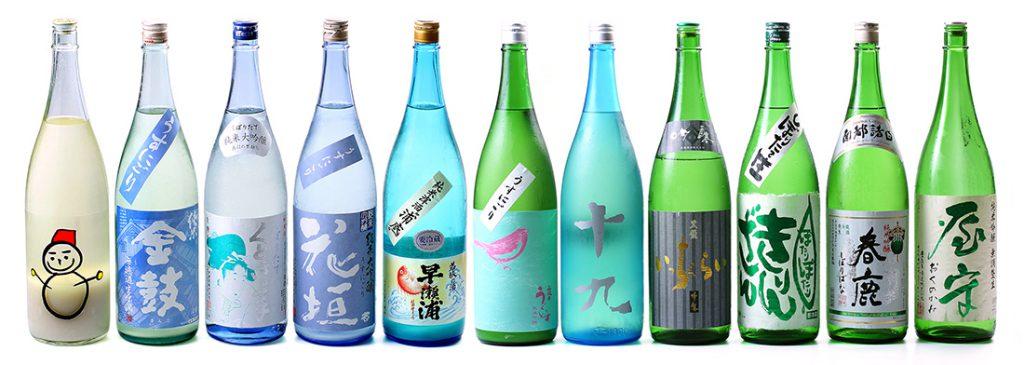 天翠 日本酒 SAKE-1