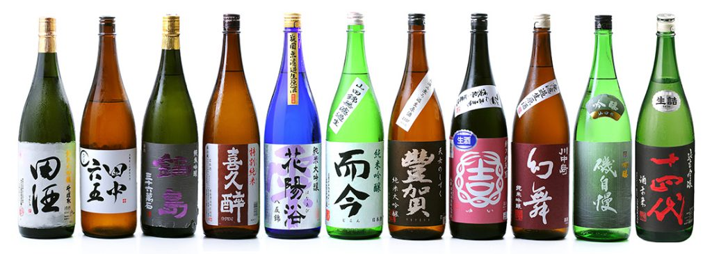 天翠 日本酒 SAKE-2